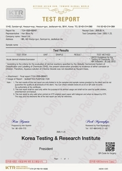 KTR skin irritation test report
